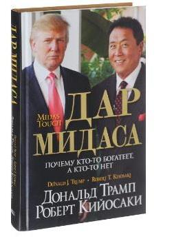 книги по саморазвитию и самосовершенствованию 4